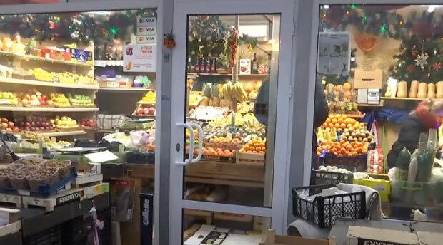 Магазин фруктів