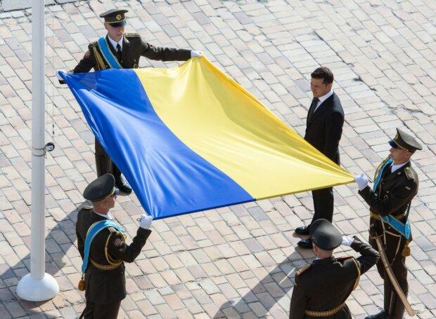 Церемонія підняття прапору