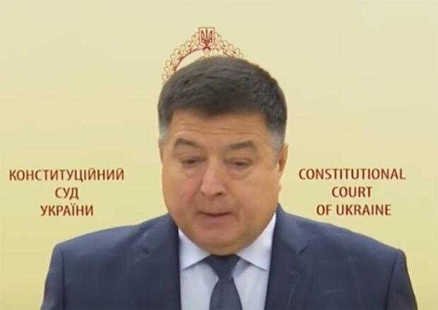 голова Конституційного Суду