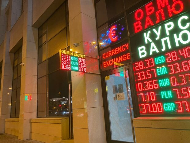 Курс валют, фото ukrainci.com