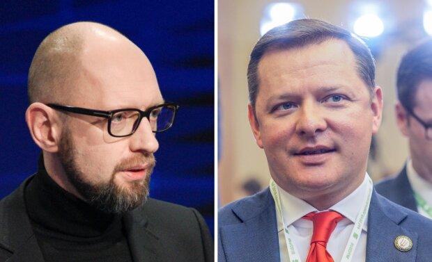 Арсеній Яценюк та Олег Ляшко