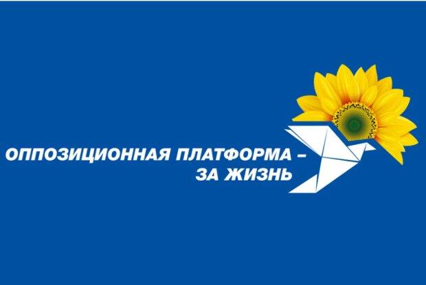 Заявление Потураева раскрывает истинное отношение Зе-власти к оппозиционным политикам