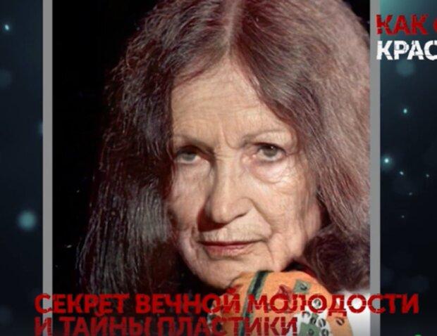Софія Ротару без пластичних операцій