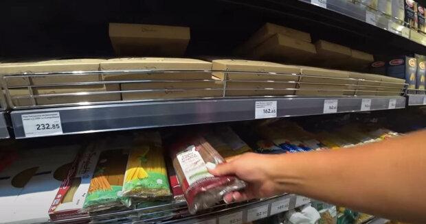супермаркет в Україні