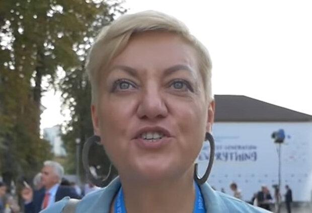 Валерія Гонтаерева