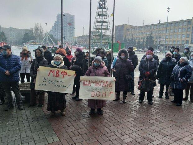 протести проти тарифів