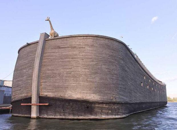 копія Ноєва ковчега