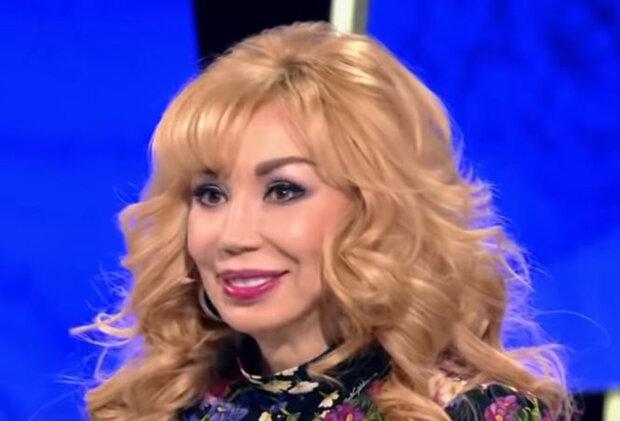 Маша Распутіна