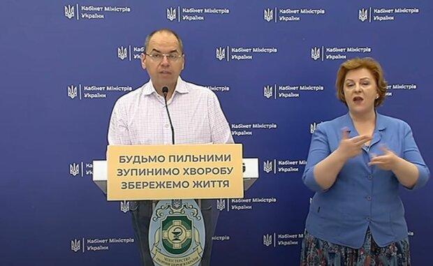 брифінг міністра охорони здоров'я України