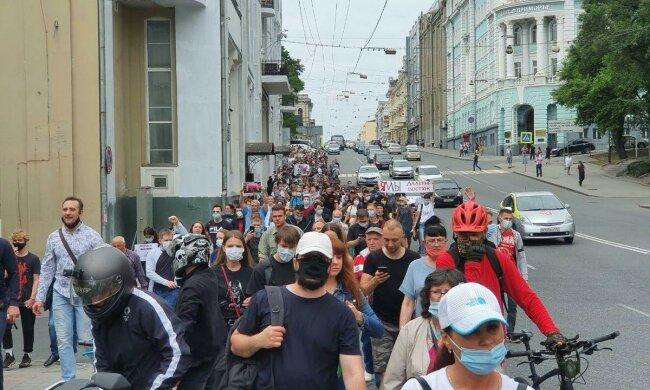 акції протесту в Росії