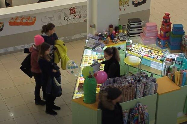 торгівельний центр, ТРЦ, українці, люди