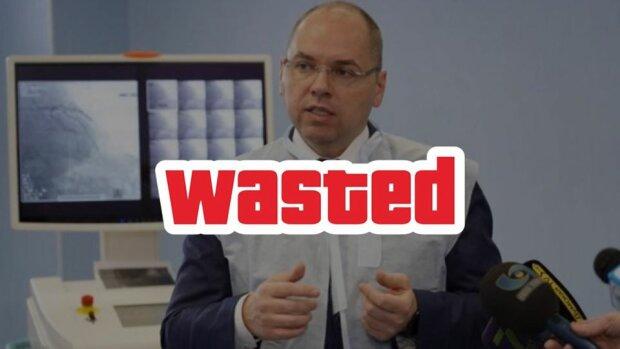 Міністр Максим Степанов
